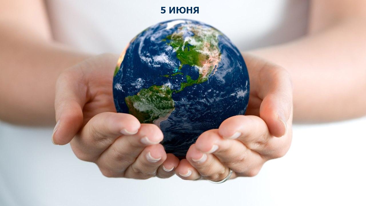 Поздравление с днем эколога - Компания Агава
